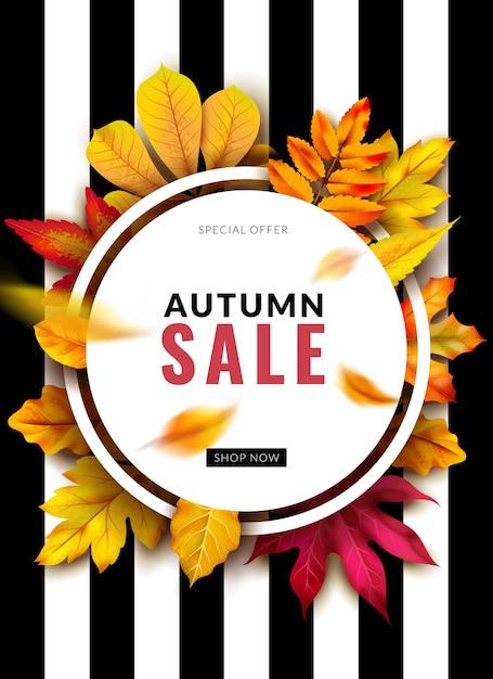 秋のセール。赤と黄色の葉で季節の秋のプロモーション。 9月と10月の割引オファー。花のフレーム紙の背景販売チラシ Premiumベクター