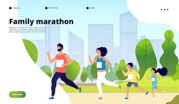 Семейный марафон Premium векторы