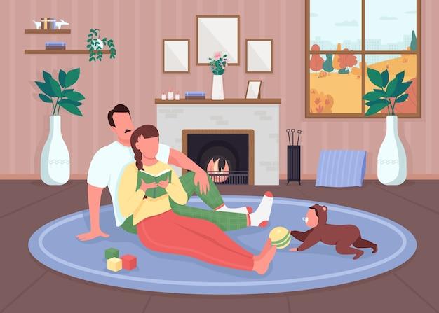 家族は家でリラックスフラットカラーイラスト Premiumベクター