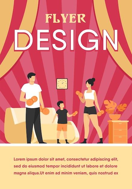 가족 스포츠 활동 개념. 부모와 자식 역도, 집에서 아령으로 운동. 플라이어 템플릿 무료 벡터
