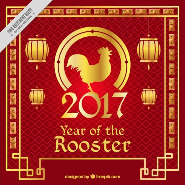 Fantastic chinese new year background with\ golden frame and lanterns