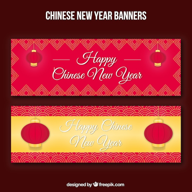 Fantastic chinese new year banners with red\ lanterns