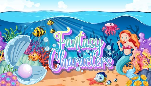 海底に人魚がいるファンタジーキャラクターのロゴ 無料ベクター