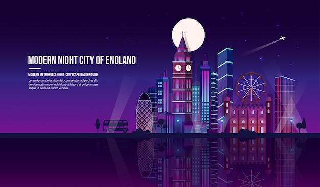 Fantasy light with modern night city of england Premium Vector