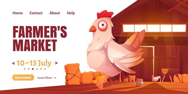 헛간 또는 농장 집에서 닭고기와 농부 시장 만화 방문 페이지. 무료 벡터