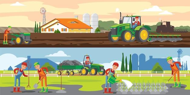Горизонтальные баннеры для сельского хозяйства и сельского хозяйства Бесплатные векторы