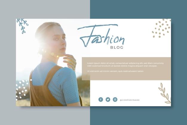ファッションバナーブログデザイン 無料ベクター