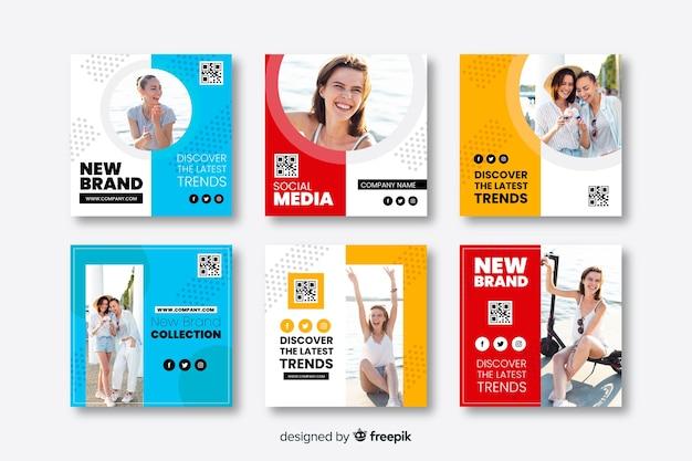 Модные шаблоны баннеров для социальных сетей Бесплатные векторы