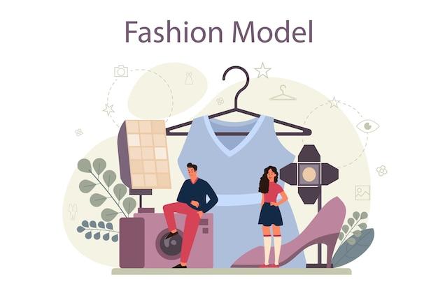 ファッションモデルのコンセプト。男性と女性は、ファッションショーや写真撮影で新しい服を代表しています。ファッション業界の労働者。 Premiumベクター
