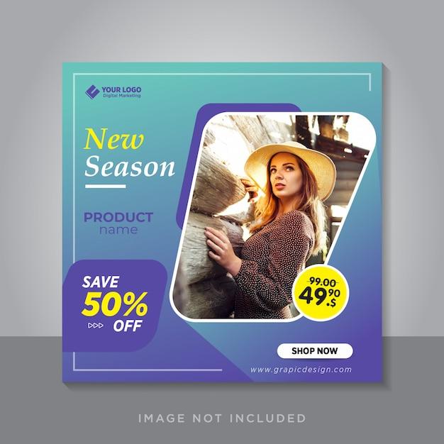 Рекламный баннер или квадратный флаер для шаблона сообщения в социальных сетях Premium векторы