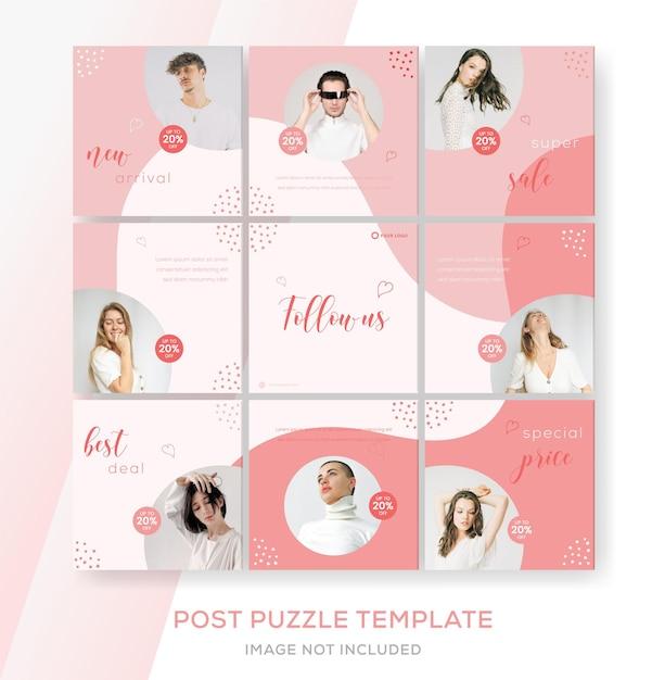 Instagram 퍼즐 피드 프리미엄 패션 판매 배너 템플릿 프리미엄 벡터
