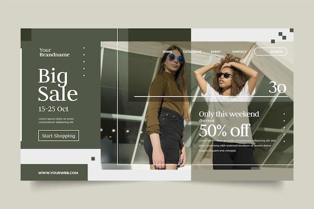 Design della pagina di destinazione della vendita di moda Vettore gratuito
