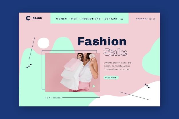 ファッションセールランディングページテンプレート 無料ベクター