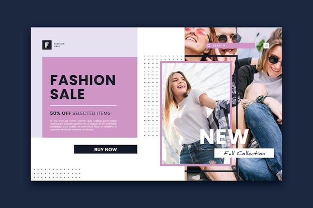 Modello di pagina di destinazione di vendita di moda Vettore gratuito
