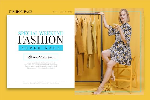 ファッションセールランディングページ 無料ベクター