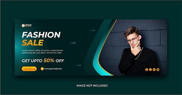 Fashion sale social media post banner template Premium Vector