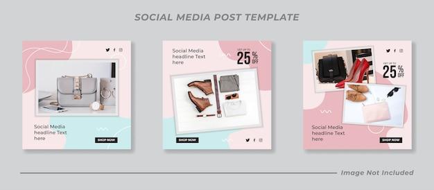 ファッション販売ソーシャルメディア投稿テンプレートセット Premiumベクター