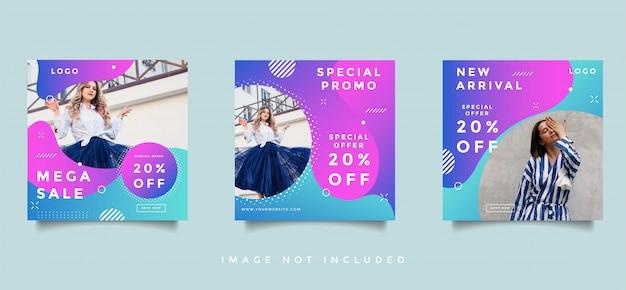 Рекламный баннер fashion social Premium векторы