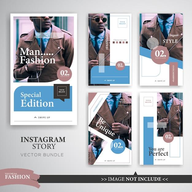 ファッショントレンドinstagramストーリーテンプレート Premiumベクター