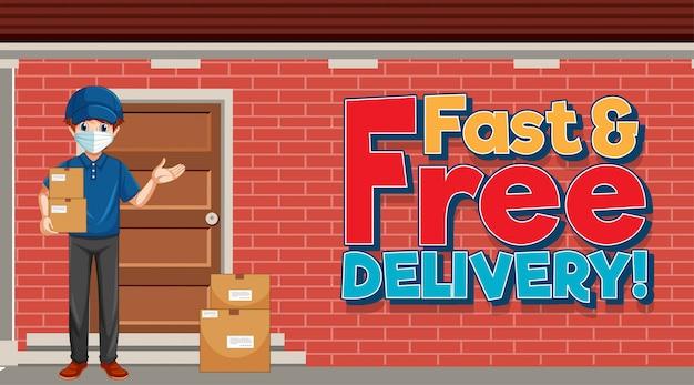 宅配便付きの高速で無料の配信ロゴ 無料ベクター