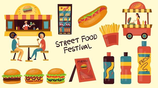 ファーストフードフェスティバルのコンセプト。人、トラック、食べ物がセットになったストリートファーストフード。 Premiumベクター