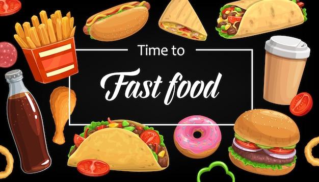 ファーストフードメニューカバー、ハンバーガーフライドポテト。コーラ、コーヒー、オニオンリングとドネルケバブまたはブリトーとホットドッグ。屋台の食事と飲み物。ハンバーガーとコンボスナックと漫画のポスター Premiumベクター