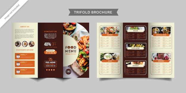 ファーストフードレストランメニュー3つ折りパンフレットテンプレート Premiumベクター
