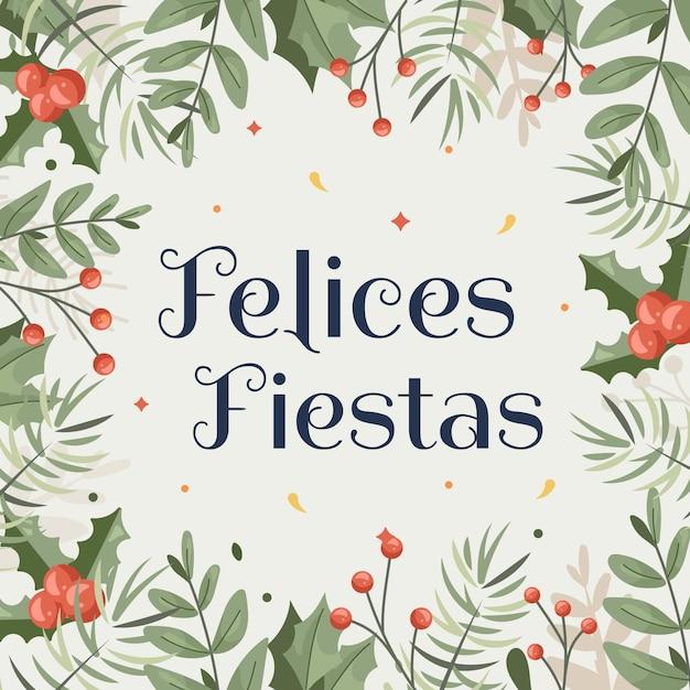 Felices fiestas фон с ветвями деревьев Бесплатные векторы