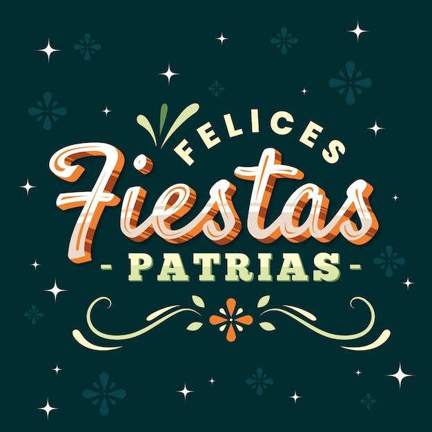 Концепция felices fiesta patrias Бесплатные векторы