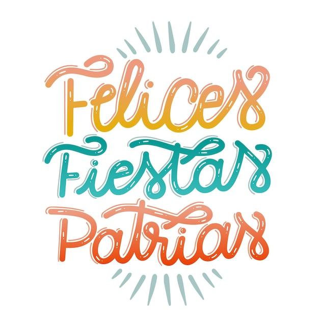 Феличе фиестас патриас надписи Бесплатные векторы