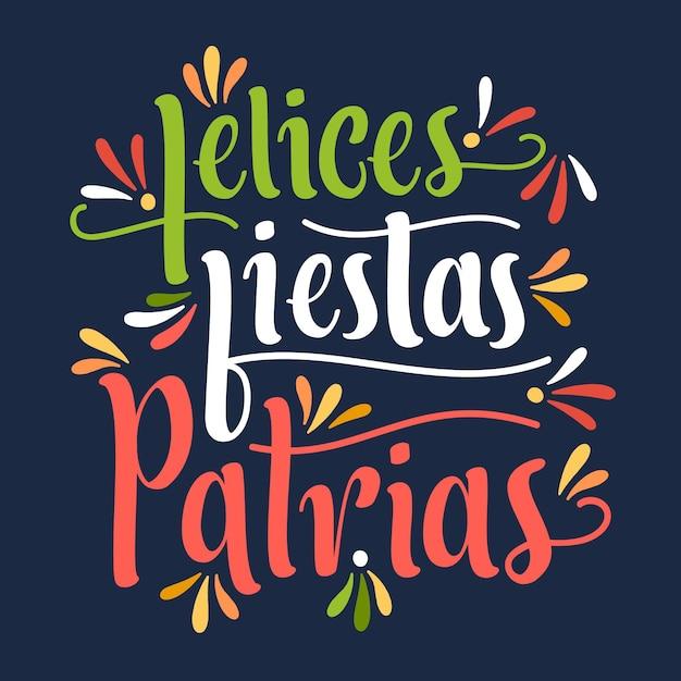Felices fiesta patrias - надписи Premium векторы