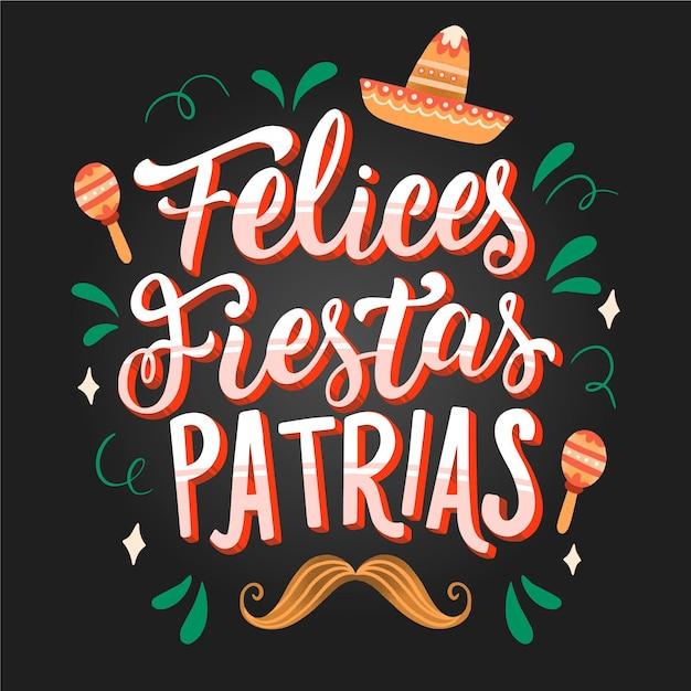 Felices fiestas patrias - lettering Free Vector