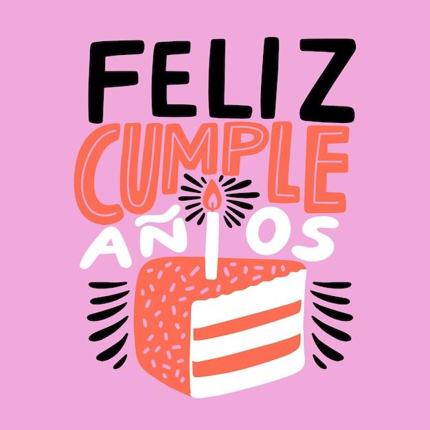 Иллюстрация торта надписи feliz cumpleaños Бесплатные векторы