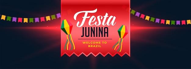 Festa hunina celebration dark banner Free Vector