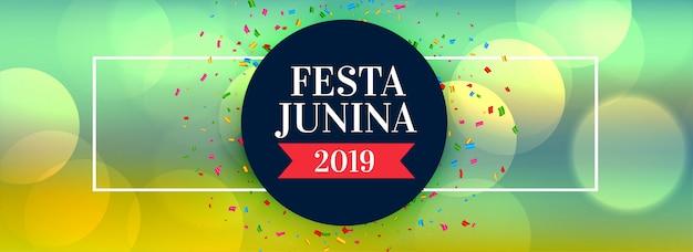 Festa junina 2019 celebration banner Free Vector