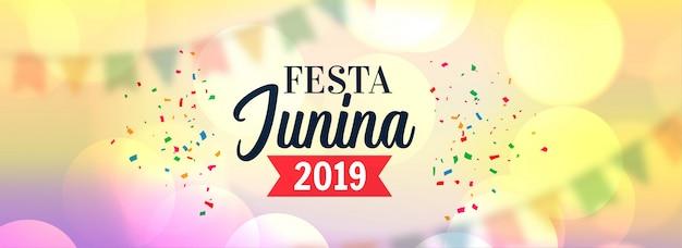 Festa junina 2019 celebration design Free Vector