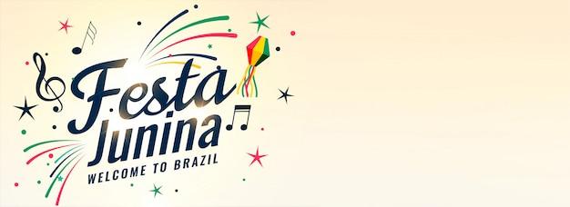 Festa junina brazilian music party banner Free Vector