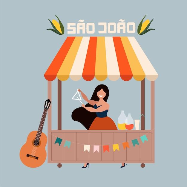 Феста юнина карта. женщина продает напитки. традиционный бразильский праздник в июне. феста де сан-жуан. португальский летний праздник концепции. современная рисованная иллюстрация для веб-баннера и печати. Premium векторы
