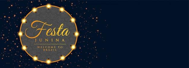 Festa junina lights decoration dark banner Free Vector