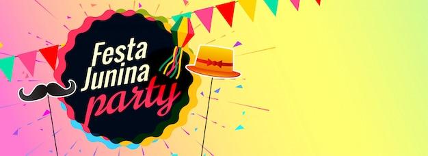 Festa junina party celebration banner design Free Vector