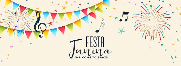 ミュージカルfestca juninaカラフルなデザイン 無料ベクター