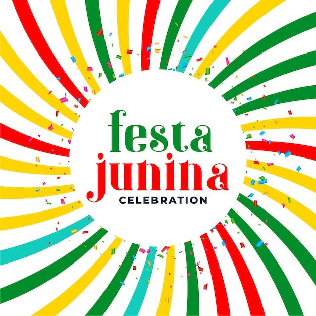 Бразильский фестиваль festia junina июнь месяц Бесплатные векторы