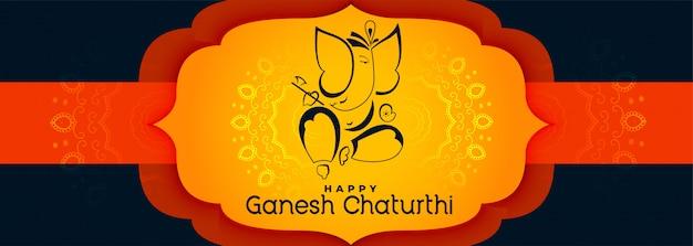 Festival banner  for happy ganesh chaturthi Free Vector