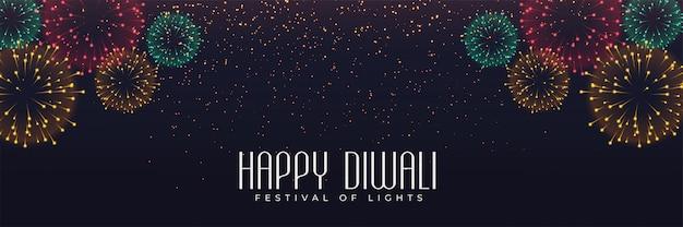 Festival fireworks banner for diwali Free Vector