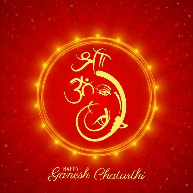 Festival della carta creativa di ganesh chaturthi Vettore gratuito
