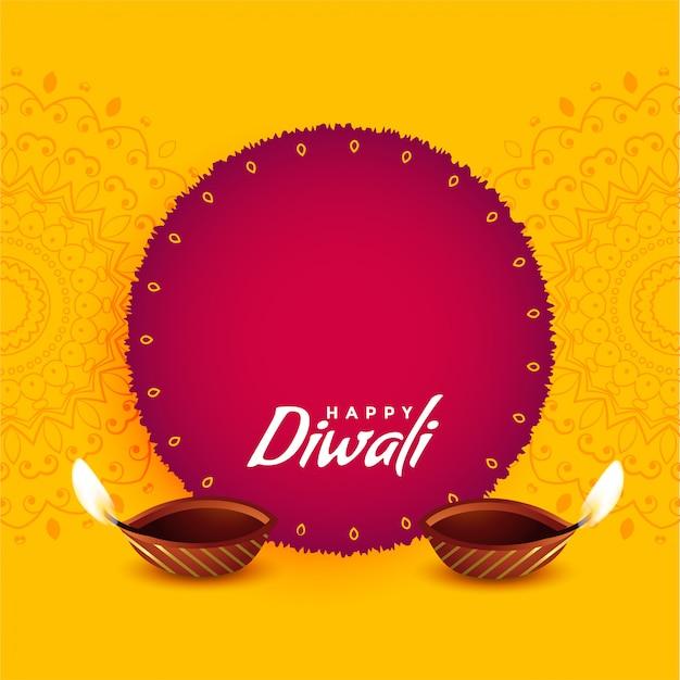 Festival greeting design for  diwali Free Vector