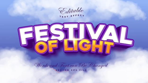 Фестиваль светового текстового эффекта Бесплатные векторы