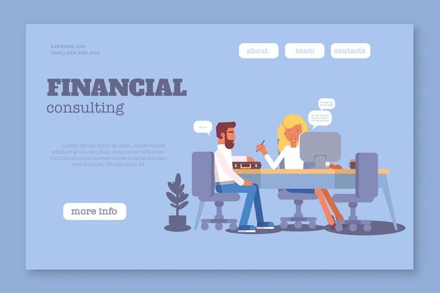 Финансовая девушка модель шаблон веб работа в каргат
