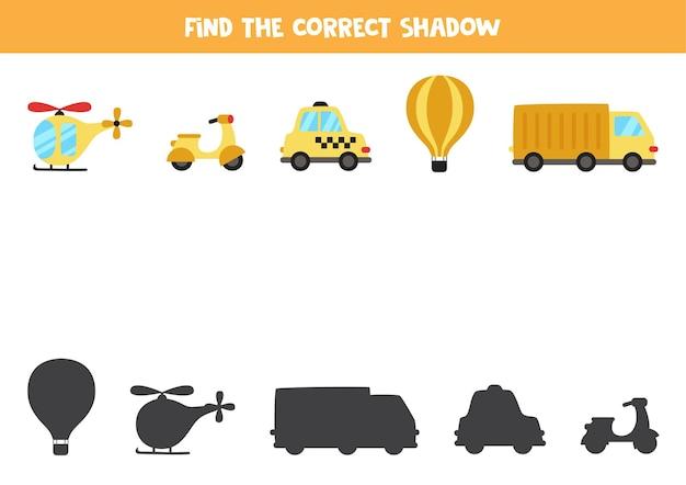 교통 수단의 정확한 그림자를 찾으십시오. 아이들을위한 교육 논리 게임. 프리미엄 벡터