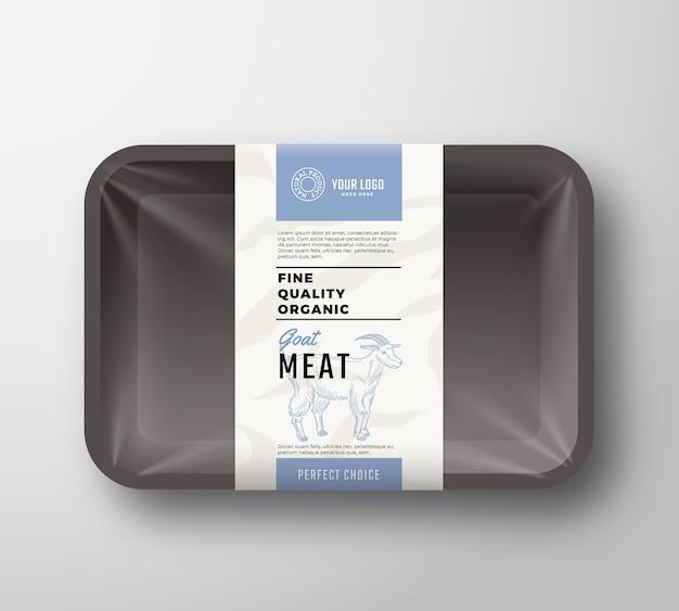 고급 고기 용기 무료 벡터